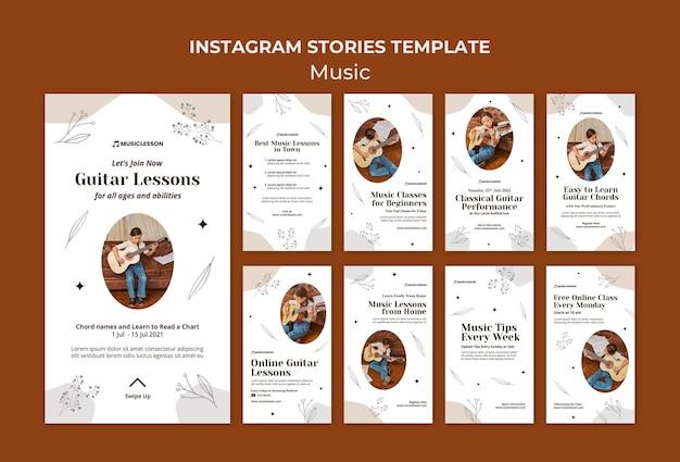 Lecciones de guitarra historias de instagram