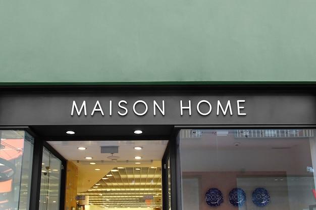 Letrero de fachada de maqueta de logotipo blanco 3d