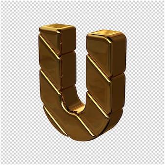 Letters gemaakt van goudstaven naar links gedraaid op een transparante achtergrond. 3d-hoofdletter u