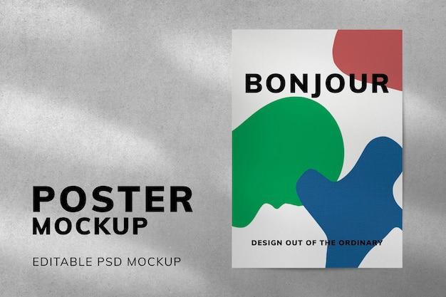 Licht blauwgroen papieren ontwerpmodel