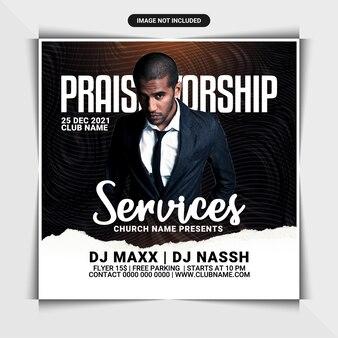 Lof aanbiddingsdiensten party flyer of social media post