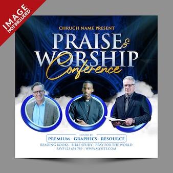 Lof en aanbidding conferentie social media post premium psd-sjabloon