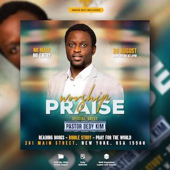 Lofprijs en aanbidding conferentie flyer en social media postsjabloon