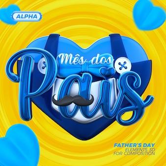 Logo del dia del padre 3d