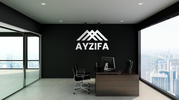 Logo mockup in managementkantoor