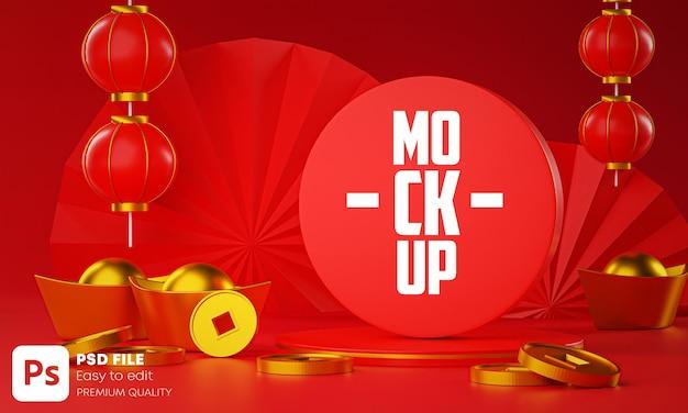 Logo mockup met chinees nieuwjaar in 3d-rendering