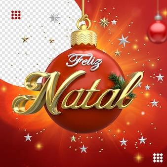 Logotipo de bola de navidad 3d con estrellas aisladas