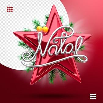 Logotipo de estrella de navidad 3d para composición, árbol y bola de navidad