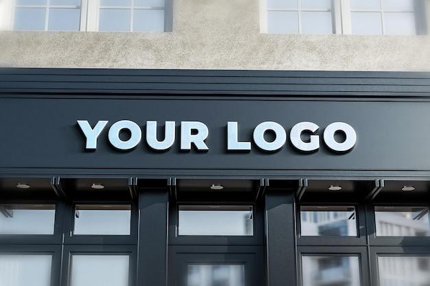 Logotipo tienda muestra maqueta realista tienda negra realista