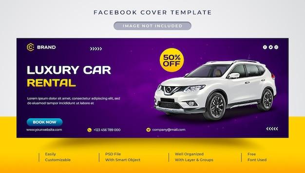 Luxe autoverhuur facebook omslagsjabloon