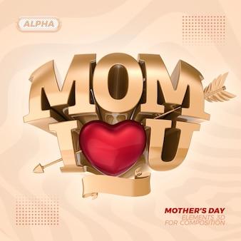 Mamá te amo logo render 3d