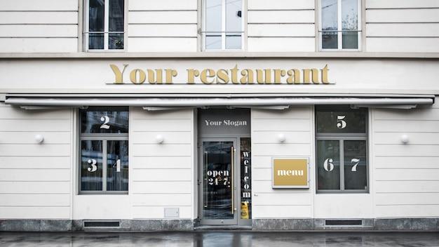 Maqueta de la fachada del restaurante