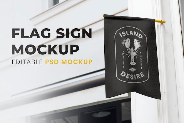 Maqueta de letrero de bandera, diseño psd de logotipo minimalista negro