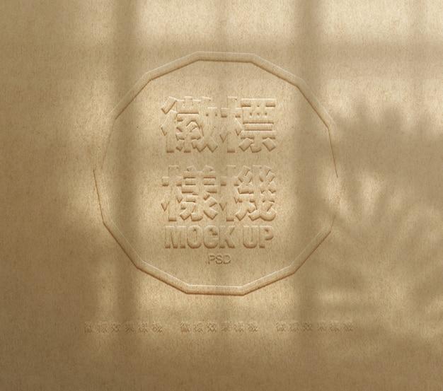 Maqueta de logotipo y efecto de texto