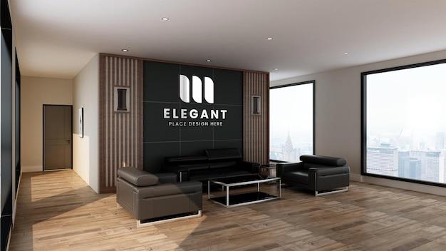Maqueta de logotipo letrero realista interior de madera de oficina