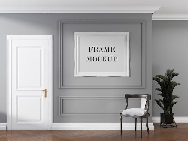 Maqueta de marco de imagen blanco horizontal