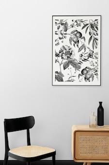 Maqueta de marco de imagen con diseño escandinavo