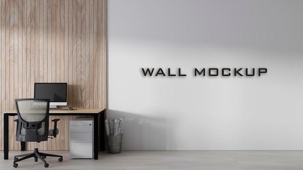 Maqueta de la pared interior de la oficina