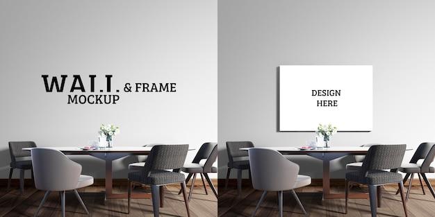 Maqueta de pared y marco: comedor moderno