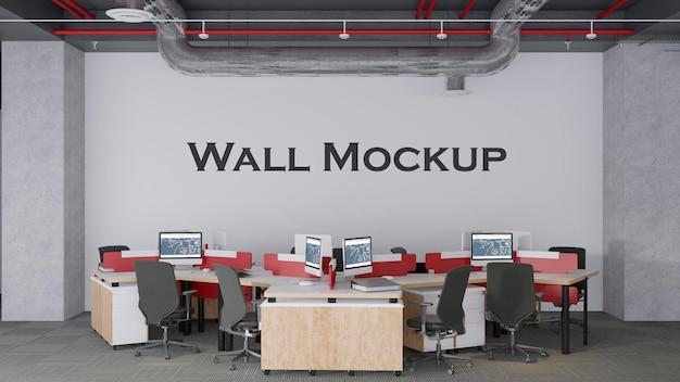 Maqueta de pared de oficina loft