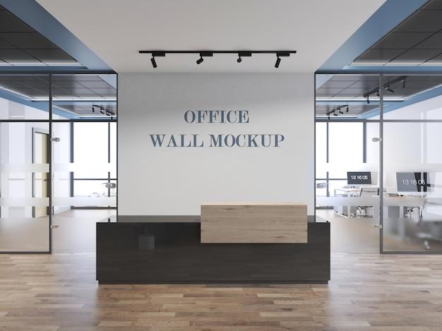 Maqueta de pared de recepción de oficina moderna
