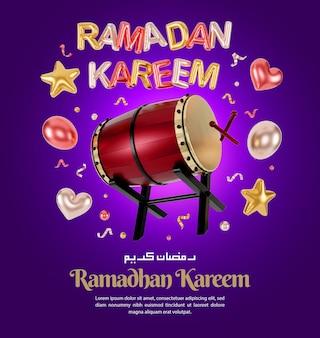 Maqueta de publicación de redes sociales de saludo islámico de ramadan kareem