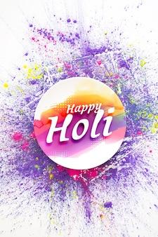 Maquete do festival de Holi com placa redonda