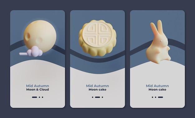 Medio herfst gebruikersinterfacesjabloon met maan, maancake en konijn 3d-rendering