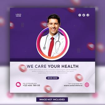 Medische gezondheid instagram-post en sjabloon voor spandoek voor sociale media
