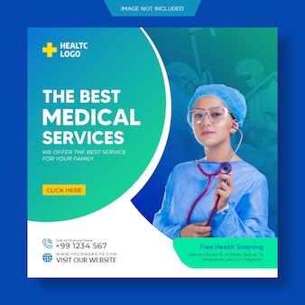 Medische gezondheidsbanner of vierkante flyer voor postsjabloon voor sociale media premium psd