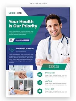 Medische gezondheidszorg flyer-sjabloon