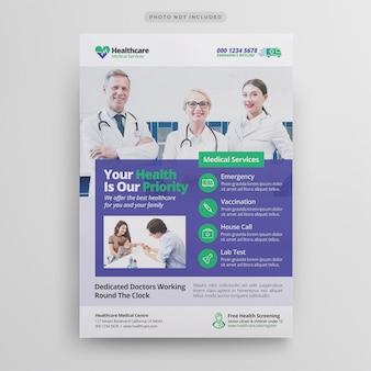 Medische gezondheidszorg sjabloon folder