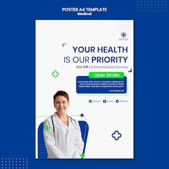 Medische hulp poster sjabloon