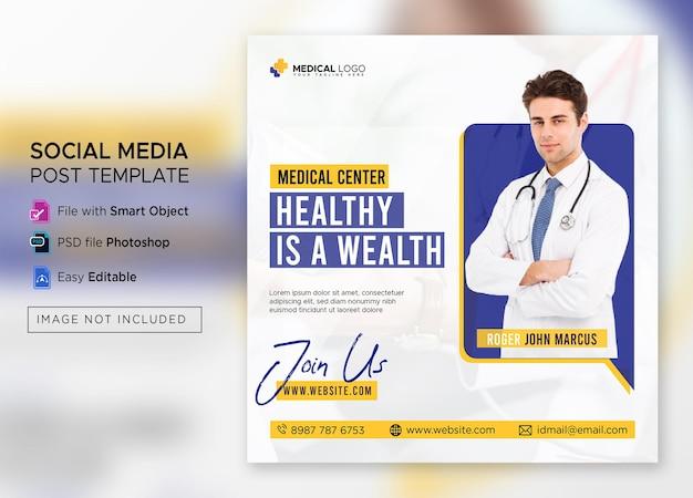 Medische instagram post premium psd