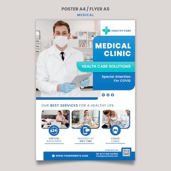 Medische zorg poster en flyer sjabloonontwerp