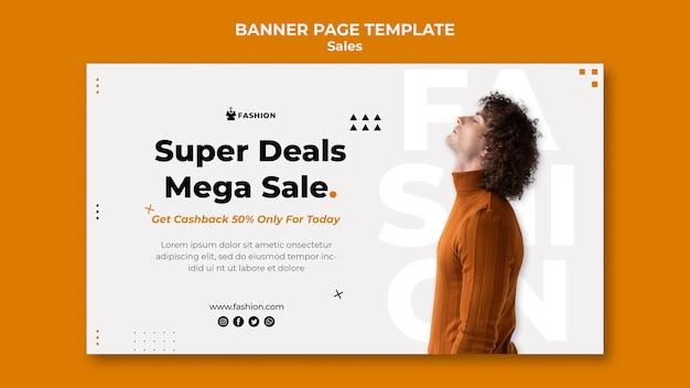 Mega mode verkoop sjabloon voor spandoek