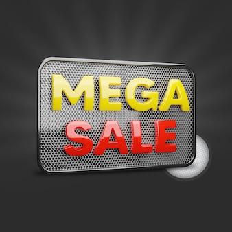 Mega sale 3d
