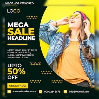 Mega verkoop sociale banner premium psd