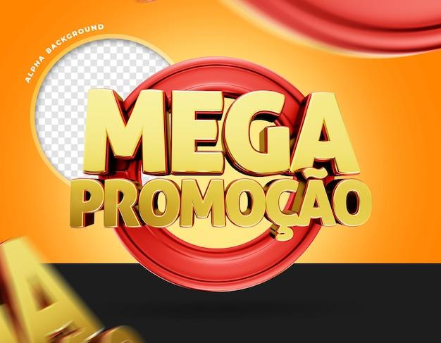 Megapromotie 3d banner in brazilië