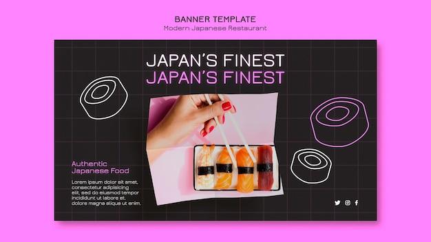 La mejor plantilla de banner de restaurante de sushi de japón