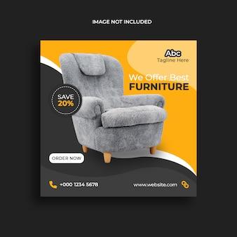 La mejor plantilla de banner de venta de muebles