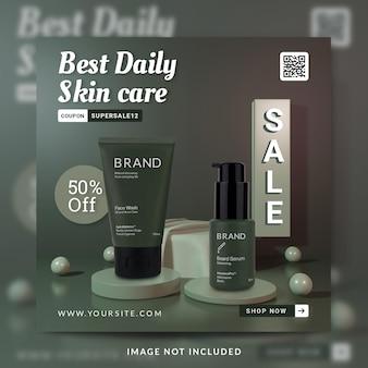 La mejor promoción diaria de productos para el cuidado de la piel, publicación en redes sociales o plantilla de banner