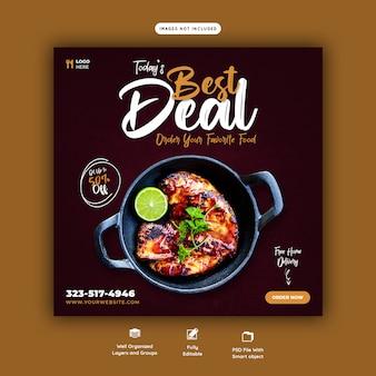 Menu cibo e ristorante modello di banner di social media premium psd