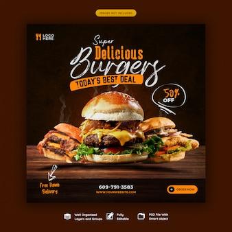 Menú de comida y deliciosa hamburguesa plantilla de banner de redes sociales