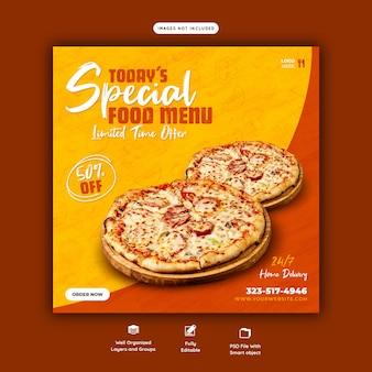 Menú de comida y deliciosa pizza plantilla de banner de redes sociales