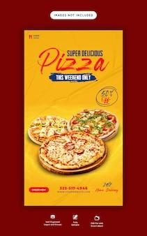 Menú de comida y deliciosa pizza plantilla de historia de instagram y facebook