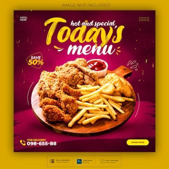 Menú de comida deliciosa y plantilla de publicación de redes sociales de restaurante