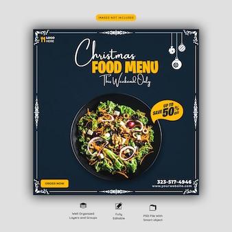 Menú de comida de feliz navidad y plantilla de banner de redes sociales de restaurante