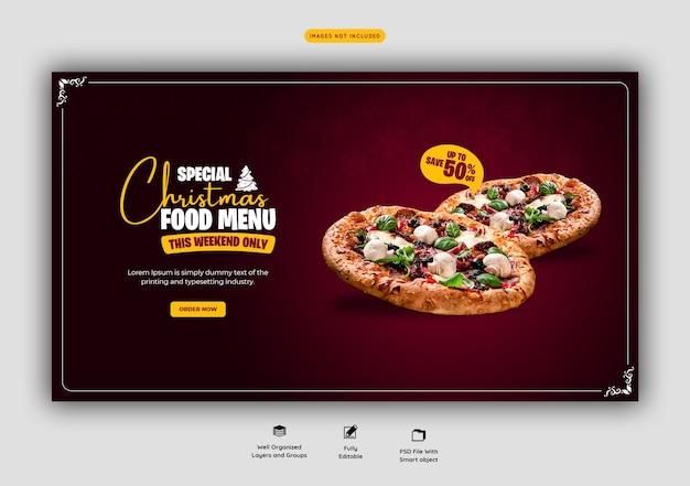 Menú de comida de feliz navidad y plantilla de banner web de deliciosa pizza