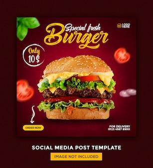Menú de comida de hamburguesa y plantilla de diseño de publicación de redes sociales de restaurante